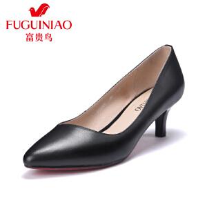 富贵鸟女鞋2017年春季浅口单鞋女尖头中跟鞋 细跟工作鞋女