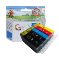 彩帝 兼容 佳能PGI-820BK墨盒 适用于佳能IP3300 IX5000  MP530    MP510       MP600 MP800 RMP810 MP830 MP950 IP4200 IP4500 RIP5300墨盒