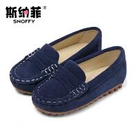 斯纳菲男童豆豆鞋 春秋韩版休闲儿童豆豆鞋真皮单鞋男童鞋皮鞋
