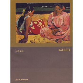高更Gauguin