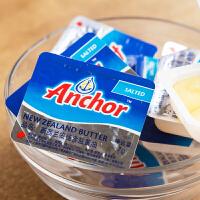 安佳有盐黄油 新西兰进口食用动物性小黄油牛油7g*20粒 烘焙原料