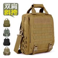 freeknight/自由骑士户外战术背包双肩包笔记本电脑包14寸/15寸