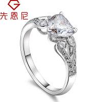 先恩尼婚戒 白18k金求婚戒指 1克拉钻戒 心形钻石戒指 XZJA70204一见倾心 结婚戒指