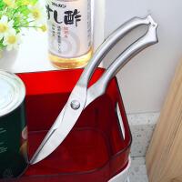 【可货到付款】欧润哲 厨房用剪刀 多功能不锈钢工具剪刀 鸡骨剪 禽肉剪德国