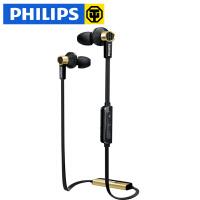 Philips/飞利浦 TX2BT 无线运动蓝牙NFC挂耳式通用立体声跑步耳机,NFC碰触连接,*版蓝牙4.1模式,170小时待机,8小时通话,7.5小时音乐播放。