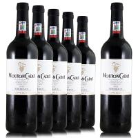 雅塘国际 法国武当红酒 波尔多原装进口木桐嘉棣干红葡萄酒 750ml*6整箱