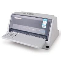 得力文具(deli)DL-630K 针式打印机平推快递单打印机 票据出库单发票办公家用