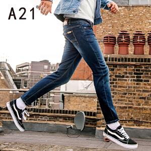 以纯A21冬季新款男士牛仔裤男小脚裤修身型 牛仔裤秋冬款小脚裤男长裤