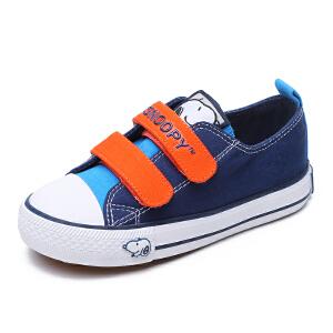 史努比童鞋男童帆布鞋新款运动鞋儿童板鞋男孩布鞋中大童