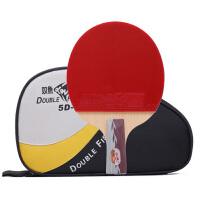双鱼 乒乓球成品拍 5D乒乓球拍 双拍 7层纯木底板横拍直拍