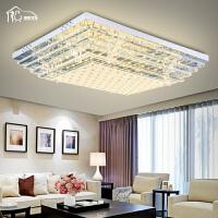 祺家 奢华水晶LED吸顶灯客厅灯餐厅灯奢华卧室灯书房灯可变色带遥控SX10