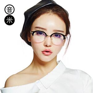 音米新款时尚眼镜框 防辐射防蓝光眼镜近视半框眼镜架女潮 7081