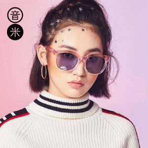 音米质感通透大框太阳镜男潮开车眼镜长脸女潮人可配近视墨镜