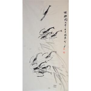 张鸿君《虾趣图》中国美术家协会会员