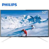 【当当自营】50PUF6701/T3 50英寸4K安卓5.1智能液晶平板电视机 标配底座