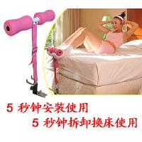 家用中小腹肌训练器 健身 器材 家用仰卧起坐器瘦腰器 练腹肌锻炼