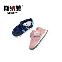 斯纳菲童鞋女防滑学步鞋男宝宝鞋婴儿鞋运动鞋小童1-3岁鞋子春秋