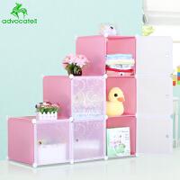 崇尚 环保储物收纳柜宝宝玩具收纳衣柜书柜书房整理