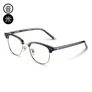 音米2016精选板材复古眼镜框男半框质感金属眼镜架女潮可配近视镜 AAGCBF840