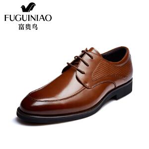 富贵鸟男鞋正装皮鞋 新款英伦商务皮鞋男士结婚鞋子