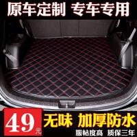 大众帕萨特POLO 普桑 B5 迈腾 高尔夫6汽车皮革高边尾箱垫