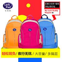 larkpad书包小学生儿童书包男女生1-3年级双肩背包6-12周岁护脊