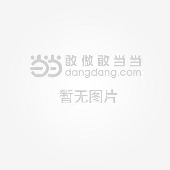 湖南近现代社会事件史料选编
