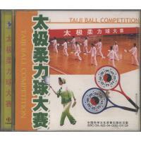 太极柔力球大赛VCD( 货号:20000105793275)