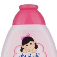 郁美净 草莓香型儿童鲜奶沐浴液200ml 温和无刺激