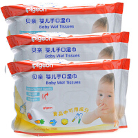 贝亲婴儿手口湿巾70片装(无酒精)KA39 3袋