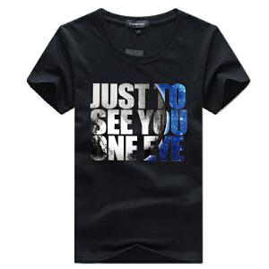 逸纯印品(EASZin)男士短袖T恤 韩版圆领卡通公鸡印花体恤衫 中青年学生修身版