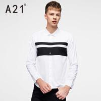 以纯A21条纹衬衫男长袖青少年修身时尚衬衣原创学生白色上衣春季新款