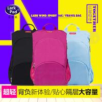 【可礼品卡支付】larkpad双肩包男女背包韩版潮休闲旅行包高中学生书包商务电脑包