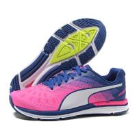 彪马PUMA女鞋跑步鞋2017春新款运动鞋跑步Ignite网面18811507