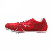 HEALTH/海尔斯H599长短跑钉鞋 田径鞋 训练鞋 男女专业钉子鞋