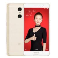 小米 红米Pro(3G+64G)金色+银色 移动联通电信全网通4G手机