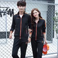 新悦都 运动套装男士卫衣运动套装韩版修身女士立领开衫运动服套装棒球服816