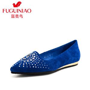 富贵鸟 闪亮水钻休闲鞋羊绒尖头套脚女单鞋子