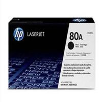 原装 HP惠普CF280A黑色硒鼓 惠普80A硒鼓hp280a硒鼓 惠普80a硒鼓 HP M401硒鼓 HP401DN