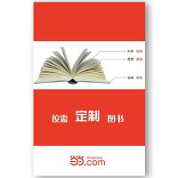 POD-中国枸杞之乡――中宁