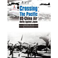 历史不容忘记:纪念世界反法西斯战争胜利70周年-跨越太平洋:中美联合抗战纪实(英)