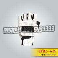 健身手套男器械防滑训练锻炼单杠夏季引体向上女运动护腕哑铃护掌