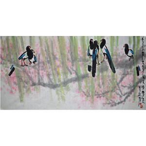 中国美术家协会会员 中国民族画院理事 曾迎春《我的春天》