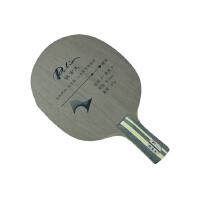 PALIO拍里奥 钛金王 乒乓球拍底板 全面型 5木2碳2钛