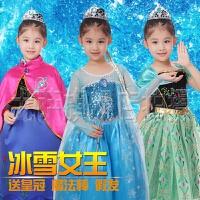 艾莎公主裙女童幼儿迪士尼安娜纱裙演出服  万圣节儿童服装