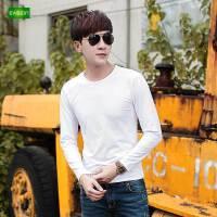 逸纯印品(EASZin)长袖t恤 男士秋冬针织打底衫 纯色 韩版修身 圆领 中青年学生