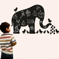 宜美贴 卡通可涂鸦黑板贴 儿童房卧室背景墙面装饰可移除大象墙贴