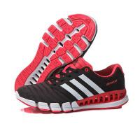 adidas阿迪达斯女鞋跑步鞋CLIMA COOL清风透气2017新款BB1846