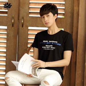 EASZin逸逸纯印品 男装短袖T恤 2017新款男士字母印花条纹体恤衫 韩版修身 圆领