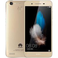 华为(Huawei)畅享5S 华为5s 全网通4G/移动4G/电信4G 金属机身 指纹识别 5.0英寸2GB+16GB 华为智能手机 双卡双待